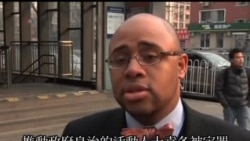 2014-01-29 美國之音視頻新聞: 兩名新公民運動成員被判有罪