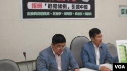 """台湾立法委员声援香港民众抗议""""逃犯条例""""游行"""