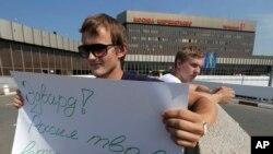 支持斯諾登的俄羅斯民眾6月28日在莫斯科機場外面舉起標語