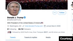被臨時封號後,特朗普總統的推特賬號2021年1月6日顯示他無法推出新推文(推特截圖)