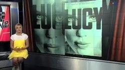 گزارش بهنام ناطقی درباره فیلم لوسی