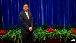 ນາຍົກລັດຖະມົນຕີ Shinzo Abe