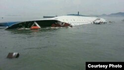 Passenger ferry, Sewol, April 16, 2104. (South Korea Coast Guard)
