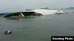 Passenger ferry, Sewol, April 16, 2104. (South Korea Coast Guard)