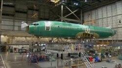 Boeing 737 Max 8 ေလယာဥ္ေတြနဲ႔ ေဘးကင္းလံုျခံဳမႈ