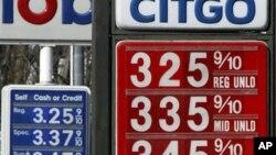 2月23日美国一个 地区的油价