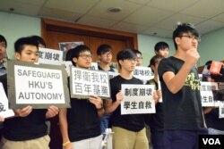 港大及學聯的學生,衝進會場抗議要求校委交代並與學生對話。