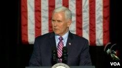 مایک پنس معاون ریاست جمهوری آمریکا