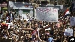 خۆپیشاندهرانی دژ به حکومهت له یهمهن 25 ی دووی 2011