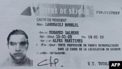 嫌疑人穆罕默德·拉胡瓦杰-布哈勒居住证的影印件