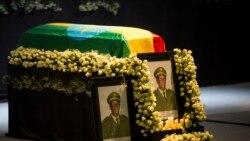Hommage au chef d'état-major de l'armée en Ethiopie