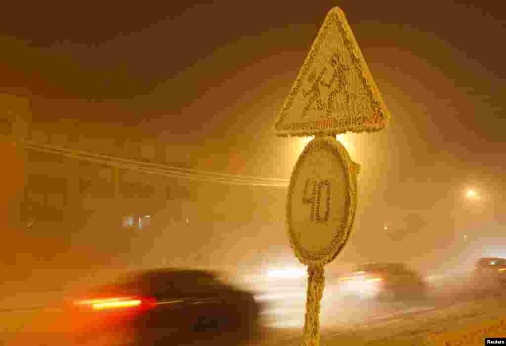 درجۀ حرارت در منطقۀ یاکوتیای روسیه، روز سه شنبه به منفی ۶۷ درجۀ سانتی گراد پایین آمد.