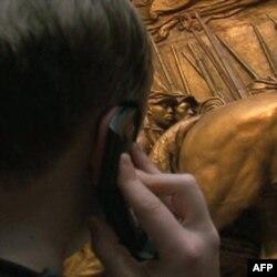Audio tura u Nacionalnoj umetničkog galeriji