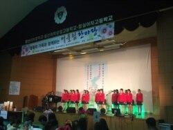 서울 여자 중고등학교들, 탈북민 초청 행사 열어