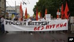 Москва, 12 июня 2012г. Архивное фото.