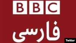 BBC Persian Logo