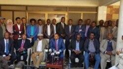 Oromiyaa Keessatti Tasgabiin Akka Bu'u Gaafatamee Jira