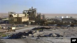 Part of uranium mine at Arlit, Niger (photo provided by AREVA, Maurice Ascani)
