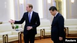 英國威廉王子與習近平星期一會面
