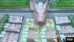 隨著中國人生活水平的提高,中國居民對肉類的需求也不斷增加(視頻截圖)