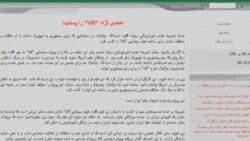 ساخت فيلم «لاله» توسط دولت و انتقاد مخالفان