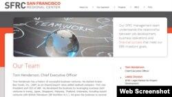 旧金山地区中心网站上对其负责人托马斯·韩德森的介绍。