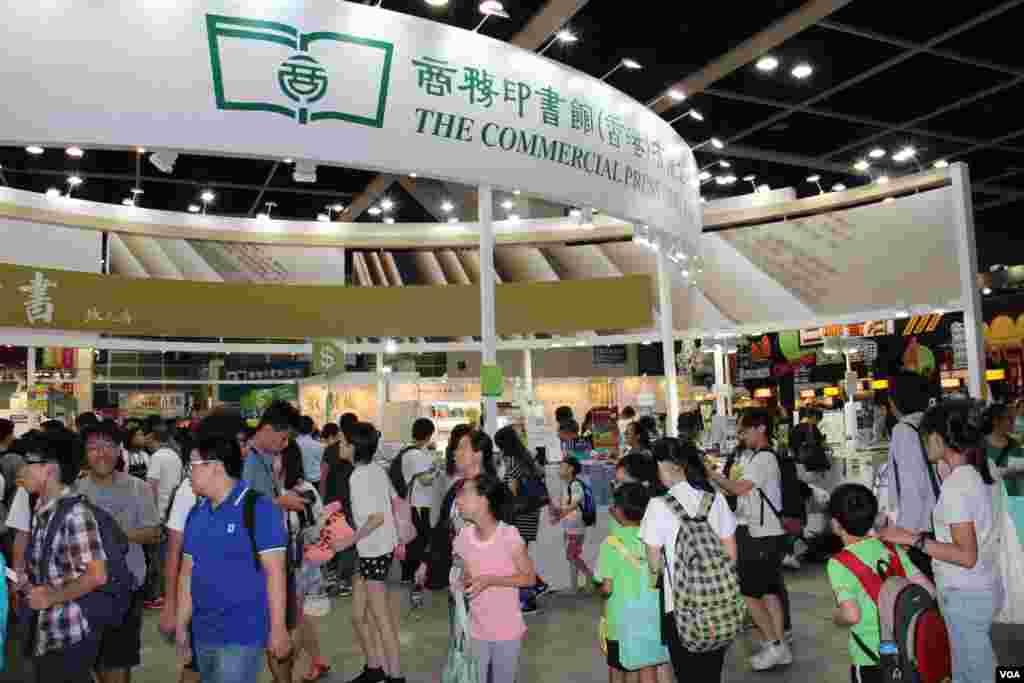 第26届香港书展星期三开幕(美国之音海彦拍摄)
