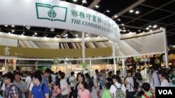 香港书展开幕 本土书社坚推政治书籍