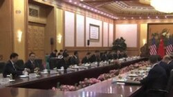US China Meet on Cooperation, Dialogue
