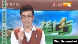 湖北电视台垄上频道《垄上行》节目主持人崔建宾怒斥官员腐化(网络视频截图)
