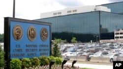 미국 메릴랜드의 국가안보국 건물. (자료사진)