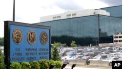 Kantor Badan Keamanan Nasional Amerika (NSA). NSA mengakui melakukan pemantauan telepon dan komunikasi elektronik di AS (foto: dok).