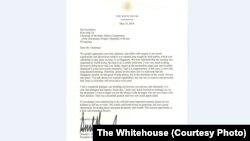 کاپی نامۀ سرگشادۀ رئیس جمهور ایالات متحده به رهبر کوریای شمالی
