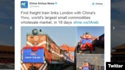 중국 저장성 이우에서 출발해 영국 런던 까지 가는 첫 국제정기화물열차 운행이 1일 시작됐다고, 중국 관영 '신화통신'이 보도했다. 사진은 해당 소식을 전한 신화통신 트위터 페이지.