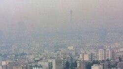 آن چه شهروندان تهرانی استنشاق کرده اند، سم خالص است