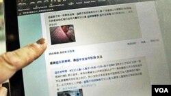 Gobiernos como el de China intentan controlar el internet, pero la población siempre encuentra la forma de mostrar al mundo lo que aseguran son violaciones humanas por parte de su gobierno.