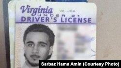 Vozačka dozvola Amerikanca identificiranog kao Muhamed Džamal Kweis, člana ISIL-a koji se predao kurdskim Pešmerga borcima.