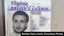 穆罕默德·贾马勒·基维斯的美国维吉尼亚州的驾照照片