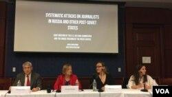 Cлушания в Хельсинкской комиссии Конгресса США о работе журналистов в России и бывших советских республиках