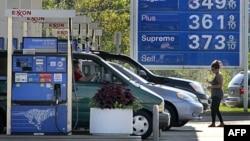 Benzindoldurma məntəqəsi