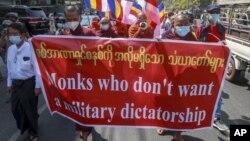بودھ بھکشوؤں کے ایک گروپ نے منگل کو میانمار کی فوج کے خلافمارچ کیا۔