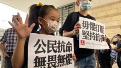 时事大家谈:习仲勋与习近平,习家父子处理香港手法为何大不同?