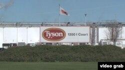 "Fabrika za preradu mesa ""Tajsons"" u Ajovi"