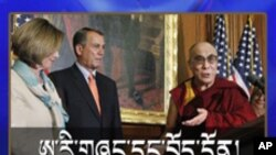 The Dalai Lama and US Leaders