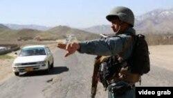 Nato - Afganistan