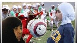 تهران ممکن است تيم فوتبال دختران ايران را به المپيک سنگاپور نفرستد