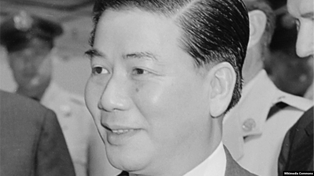 Ông Ngô Đình Diệm, Tổng thống Việt Nam Cộng Hòa.