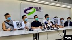 香港公民党与饮食业、舞蹈及健身业代表召开记者会,质疑港府7月27日公布全面禁食肆堂食等防疫新措施没有成效。 (美国之音/汤惠芸)