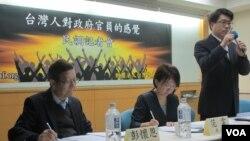 台湾民意基金会最新调查发表记者会(美国之音张永泰拍摄)