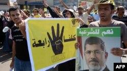 """""""Musulmon birodarlar"""" tarafdorlari, Iskandariya, Misr, 20-sentabr, 2013-yil"""
